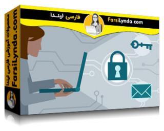 لیندا _ آموزش کسب گواهی +CySA بخش 6 : ابزارهای امنیتی و اقدامات (با زیرنویس)