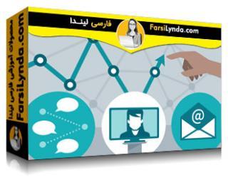 لیندا _ آموزش یادگیری ماشینی برای بازاریابی (با زیرنویس فارسی AI)