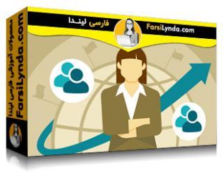 لیندا _ آموزش رهبری در سطح جهانی (با زیرنویس)