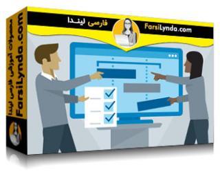 لیندا _ آموزش شیرپوینت آنلاین: مدیریت سایت پروژه (با زیرنویس فارسی AI)