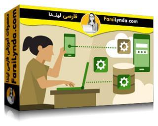 لیندا _ آموزش ساخت برنامه های اندروید با آزور (با زیرنویس فارسی AI)