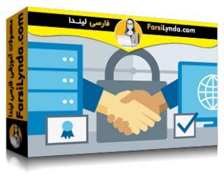 لیندا _ آموزش گواهینامه های SSL برای توسعه دهندگان وب (با زیرنویس فارسی AI)