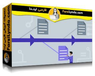 لیندا _ آموزش کنترل نسخه نرم افزار (با زیرنویس فارسی AI)