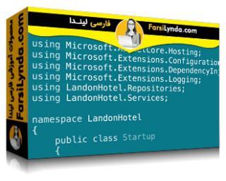 لیندا _ آموزش ASP.NET Core: توسعه مبتنی بر تست (با زیرنویس فارسی AI)
