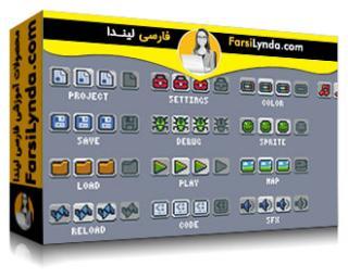 لیندا _ آموزش طراحی ماژولار UX با فتوشاپ (با زیرنویس فارسی AI)
