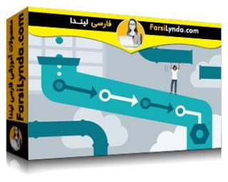 لیندا _ آموزش علم داده در پلتفرم ابر گوگل: ساخت خطوط داده (با زیرنویس فارسی AI)