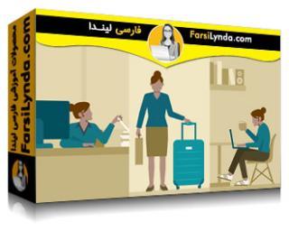 لیندا _ آموزش کار به عنوان یک قرارداد یا کارمند موقت (با زیرنویس فارسی AI)