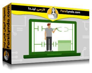 لیندا _ آموزش منطق پلکانی PLC (با زیرنویس)