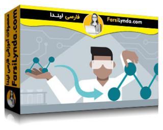 لیندا _ آموزش راه اندازی یادگیری مقیاس پذیر ماشینی برای علوم دیتا (با زیرنویس)