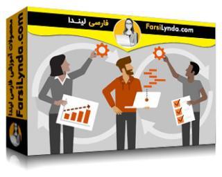 لیندا _ آموزش توسعه مبتنی بر رفتار (با زیرنویس فارسی AI)