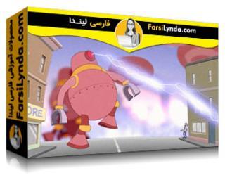 لیندا _ آموزش افترافکت: ترکیب انیمیشن از Animate CC (با زیرنویس)