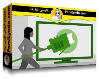 لیندا _ آموزش کسب گواهی (CompTIA Network+ (N10-007 بخش ۲: شبکه فیزیکی (با زیرنویس فارسی AI)