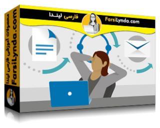 لیندا _ آموزش مایکروسافت Flow (با زیرنویس)