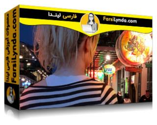 لیندا _ آموزش پیشرفته Affinity Photo (با زیرنویس فارسی AI)