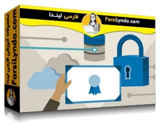 لیندا _ آموزش کسب گواهی +CySA : مبانی (با زیرنویس)