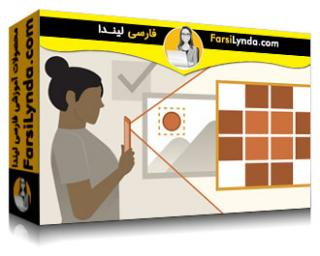 لیندا _ آموزش های دانش عمیق: تشخیص تصویر (با زیرنویس فارسی AI)
