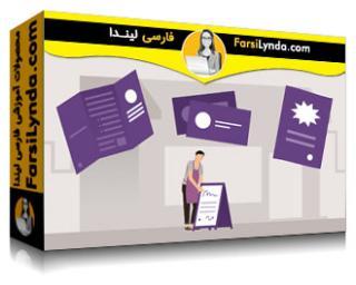 لیندا _ آموزش مبانی بازاریابی آفلاین (با زیرنویس فارسی AI)