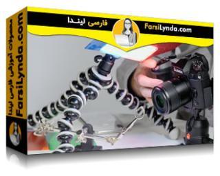 لیندا _ آموزش عکاسی از بیزنسهای کوچک برای غیر عکاسان (با زیرنویس فارسی AI)