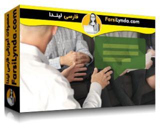 لیندا _ آموزش ارتباط برای مدیران محصول (با زیرنویس)