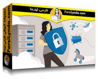 لیندا _ آموزش مایکروسافت آفیس 365: حفاظت پیشرفته تهدید (با زیرنویس)