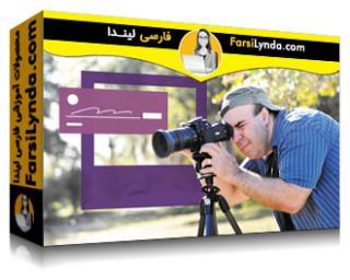 لیندا _ آموزش کسب درآمد به عنوان سهامدار عکسهای استوک (با زیرنویس)