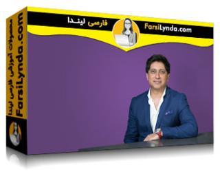 لیندا _ آموزش مدیریت افسردگی در محل کار (با زیرنویس فارسی AI)