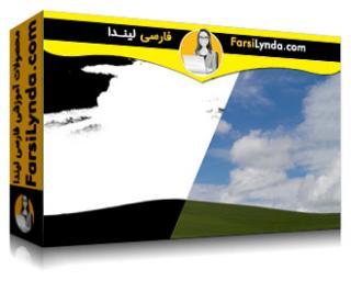 لیندا _ آموزش اصلاحات هدفمند در فتوشاپ CC (با زیرنویس فارسی AI)