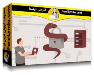لیندا _ آموزش پایتون 3 SSH: اتوماسیون سریع شبکه (با زیرنویس فارسی AI)