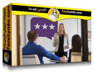 لیندا _ آموزش آماده شدن برای ارتباط موفق (با زیرنویس فارسی AI)