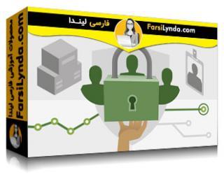 لیندا _ آموزش کسب گواهی CISM بخش 1: مدیریت امنیت اطلاعات (با زیرنویس فارسی AI)