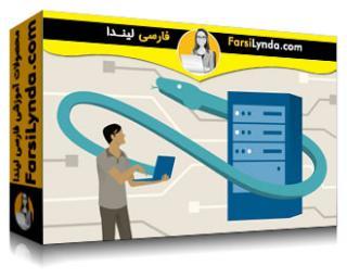 لیندا _ آموزش نظریه پایتون برای مهندسین شبکه (با زیرنویس فارسی AI)