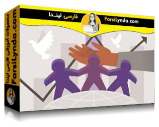 لیندا _ آموزش علم اطلاعات سازمان های غیرانتفاعی خدماتی (با زیرنویس فارسی AI)