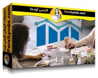 لیندا _ آموزش مبانی بازاریابی محصول (با زیرنویس فارسی AI)