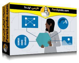 لیندا _ آموزش فریمورک ابر گوگل برای یادگیری ماشین (با زیرنویس فارسی AI)