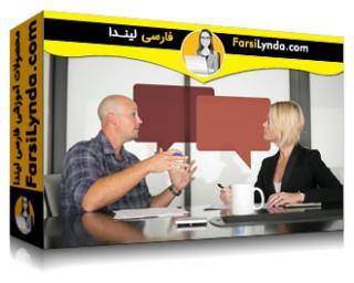 لیندا _ آموزش نحوه مکالمات دشوار (با زیرنویس فارسی AI)