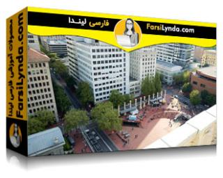 لیندا _ آموزش مبانی برنامهریزی استراتژیک و طراحی شهری (با زیرنویس فارسی AI)