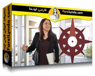 لیندا _ آموزش رهبری با هدف (با زیرنویس فارسی AI)