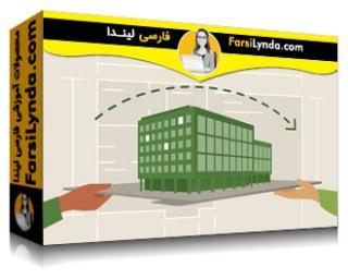 لیندا _ آموزش اتودسک Civil 3D: گردش کار مدیریت داده ها (با زیرنویس فارسی AI)