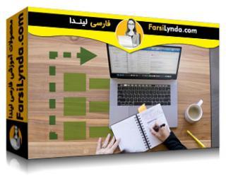 لیندا _ آموزش اولویت بندی وظایف خود (با زیرنویس فارسی AI)