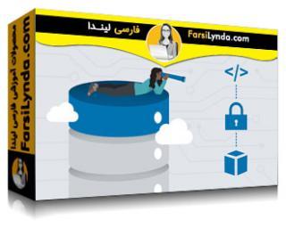 لیندا _ آموزش وب سرویس آمازون برای توسعه دهندگان (با زیرنویس)