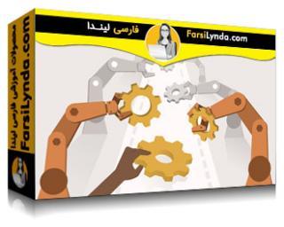 لیندا _ آموزش اتوماسیون تست با فریمورک Robot - سطح ۱ (Selenium) (با زیرنویس فارسی AI)
