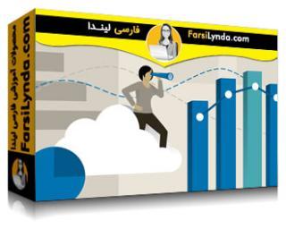 لیندا _ آموزش علوم داده در پلتفرم ابر گوگل: تجزیه و تحلیل داده های اکتشافی (با زیرنویس)