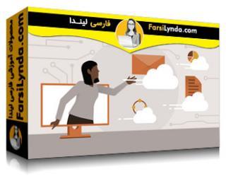 لیندا _ آموزش مدیریت برنامه ها با مدیر پیکربندی (با زیرنویس)
