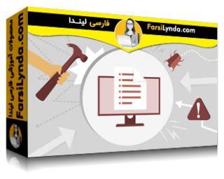 لیندا _ آموزش تست نفوذ: Enumeration پیشرفته (با زیرنویس)