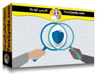 لیندا _ آموزش آموزش کسب گواهی CASP بخش 5: تحقیق، توسعه و همکاری (با زیرنویس)