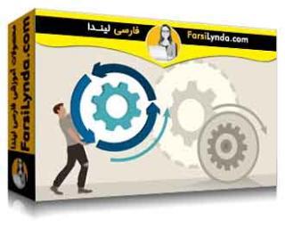 لیندا _ آموزش مدیریت تغییر سریع برای تولید کنندگان (با زیرنویس فارسی AI)