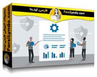 لیندا _ آموزش (CompTIA PenTest+ (PT0-001 بخش 7: گزارش گیری و ارتباطات (با زیرنویس)