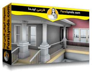 لیندا _ آموزش رویت آرکیتکچر: طراحی یک خانه (با زیرنویس فارسی AI)