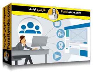 لیندا _ آموزش بازاریابی در فیسبوک: گروه ها (با زیرنویس فارسی AI)
