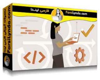 لیندا _ آموزش تست سریع و چابک برنامه ها (با زیرنویس)